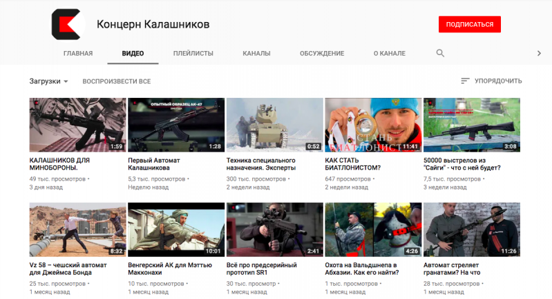 Kalashnikov's YouTube channel