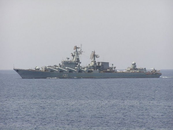 Guards missile cruiser Moskva
