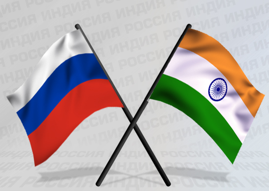 Russian-Indian International Cooperation