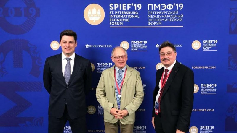 Bee Pitron delegation at SPIEF-2019