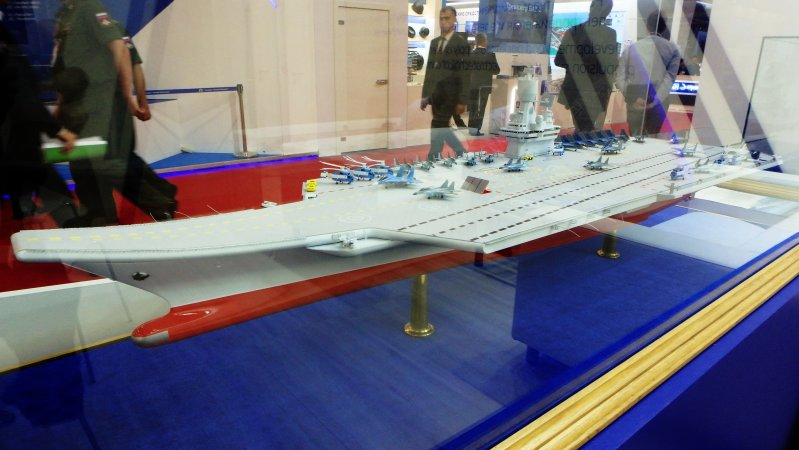 Model of the advanced light multirole aircraft carrier