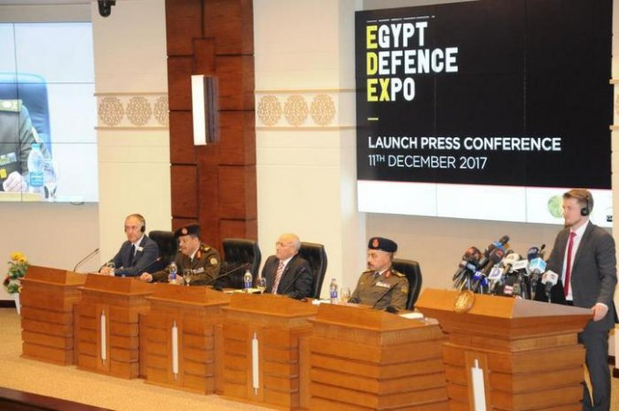 Press conference announcing the EDEX-2018