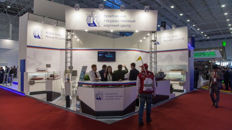 Exhibition booth of the Krylov State Scientific Center