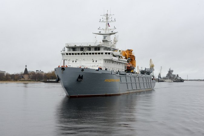 Armament supply ship Akademik Kovalev