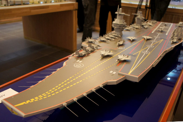 Model of the Project 23000 Storm aircraft carrier