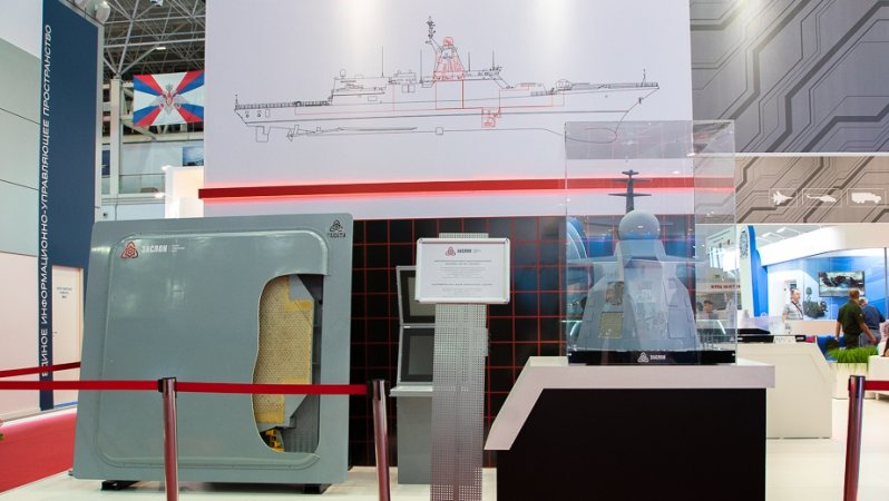Multifunctional radar system for Russian Navy's future surface ships designed by Zaslon Science &Technology Center