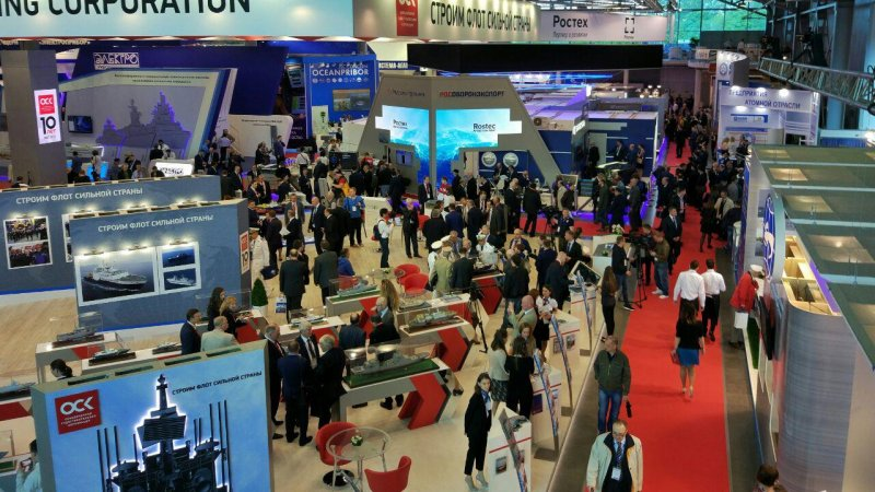 The VIII International Maritime Defense Show in Saint Petersburg