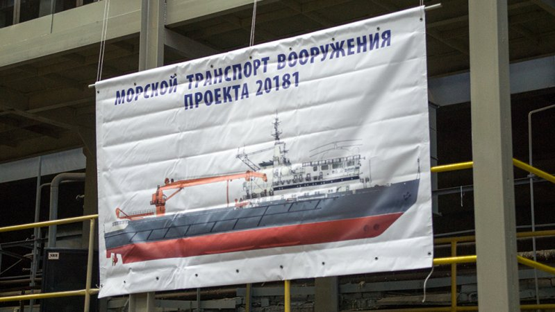Appearance of the sea-going armament supply ship Akademik Makeyev