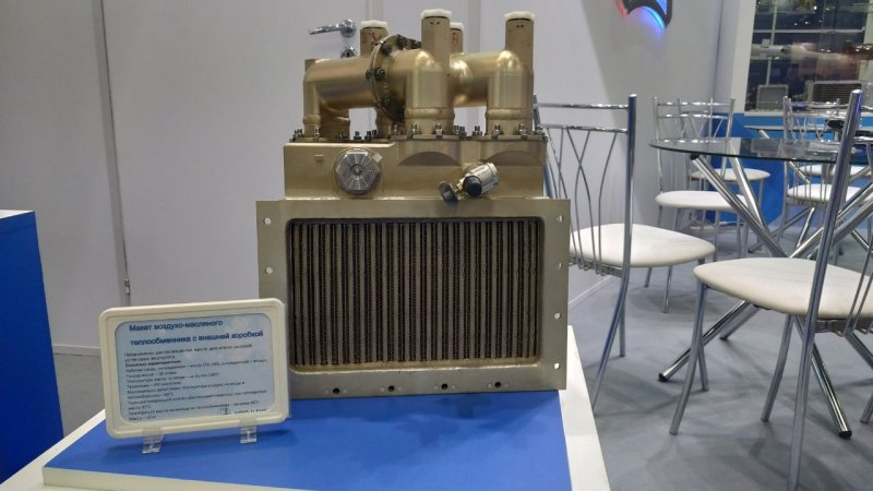 Model of the air/oil heat exchanger with external valve unit designed by NPO Nauka