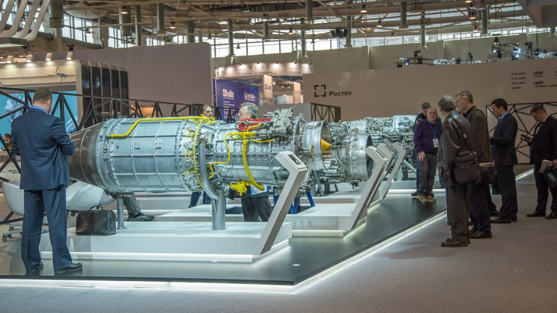 Aircraft engines exhibition
