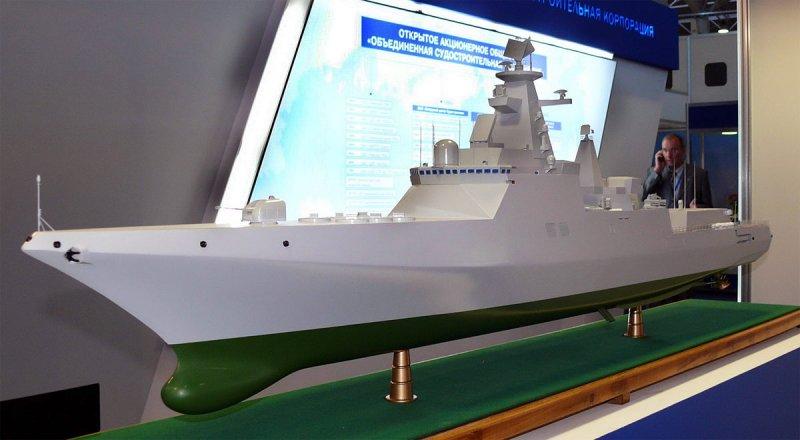 Modele 2 en 2016