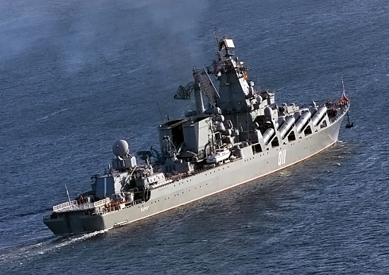 Varyag guided missile guard cruiser