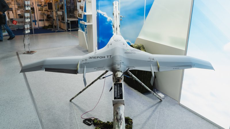 Remote observation system with UAV Eleron-7