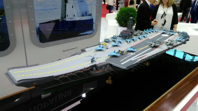 Model of Lamantin aircraft carrier