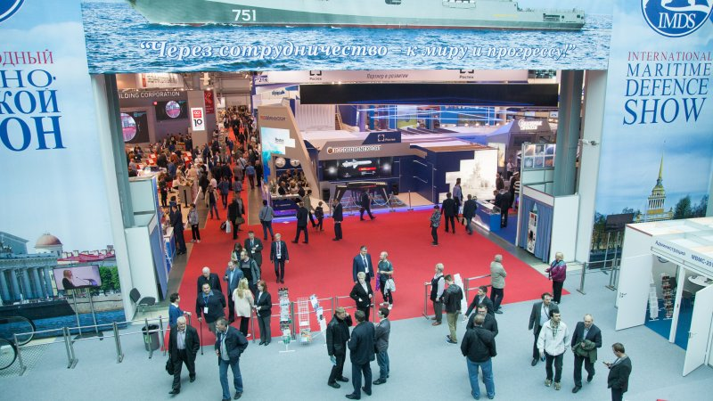 VIII International Maritime Defense Show