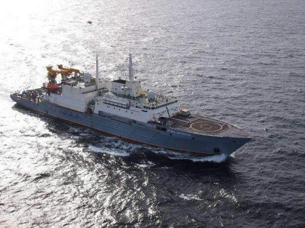 Rescue ship Igor Belousov