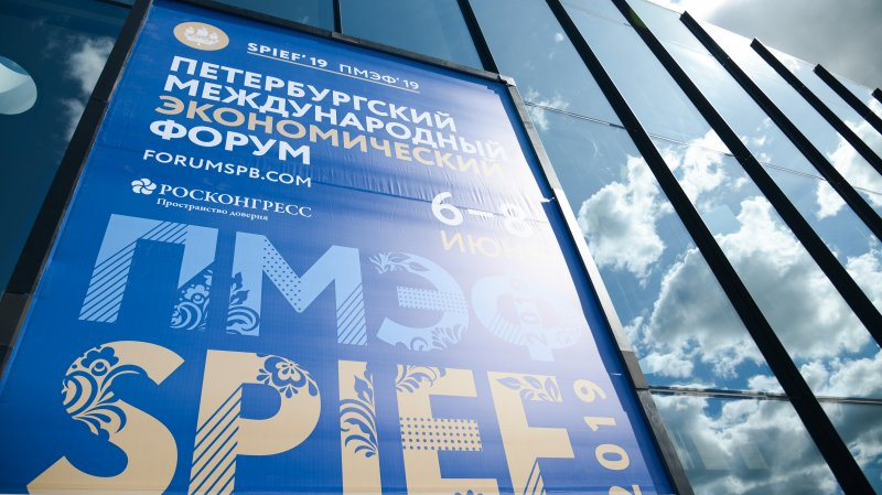 Saint Petersburg International Economic Forum 2019