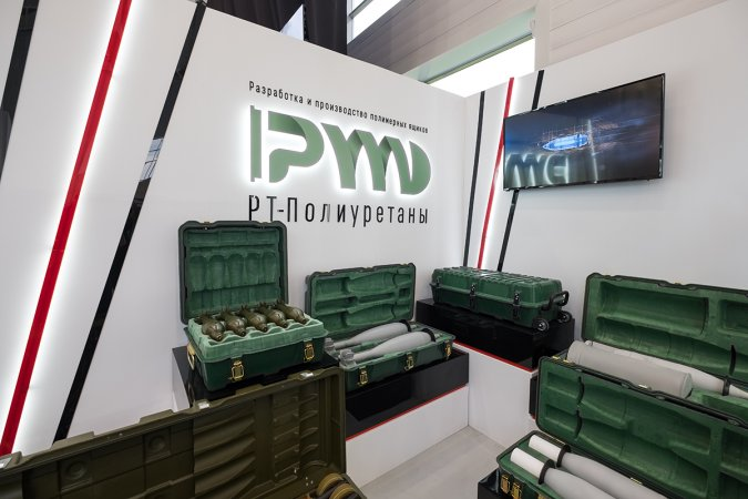 Polymer containers for ammunition storage