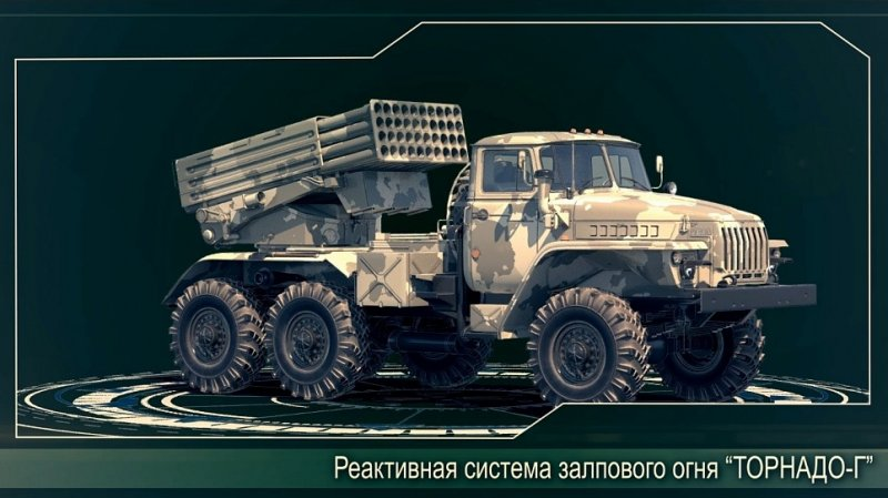 Mil Press Today - Russian defence news