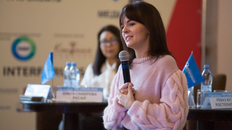 Sofia Ivanova on PR+ FORUM 2018